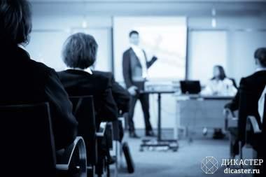 Тренинги для менеджеров по продажам – основной состав