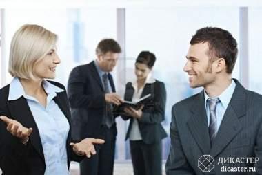 Обучение тренинг-менеджеров: виды и формы