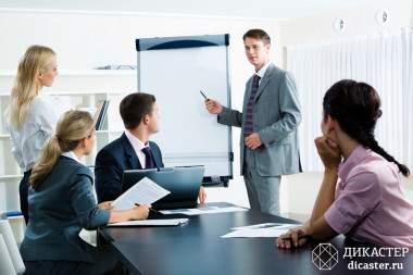 Вы уверены, что знаете все обязанности менеджера по обучению?