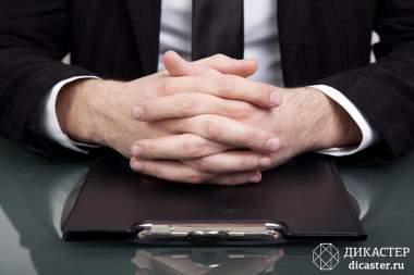 Современный топ-менеджер: обучение или развитие?