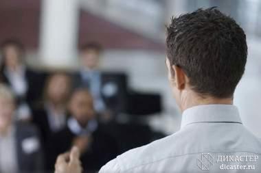 Ассистент тренинг-менеджера: требования и обязанности