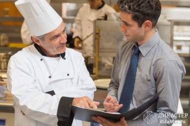 Менеджер ресторана. Обучение бизнесу и клубной индустрии