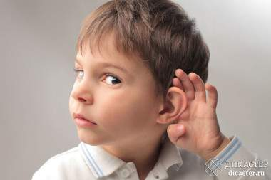 Активное слушание в продажах: тайный козырь профессионалов