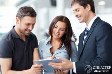 Как организовать активные продажи услуг, чтобы они были выгодными?