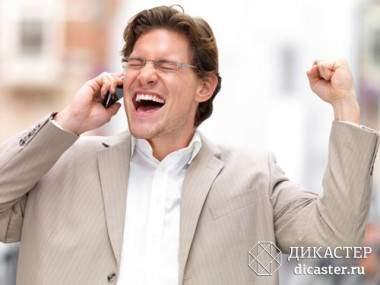 Эффективные телефонные продажи: 9 золотых правил, чтобы не сойти с ума на этой работе