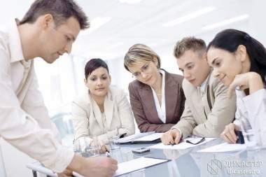 Обучение активным продажам: это мы не проходили, это нам не задавали?