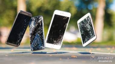 Телефонные продажи: работа с возражениями по высшему классу