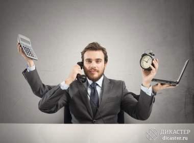 Телемаркетинг: продажи или не только продажи?