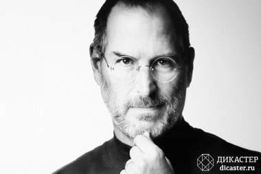 7 принципов Стива Джобса. Как этот человек изменил поколение?