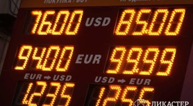 Яркая жизнь кризиса в российской экономике