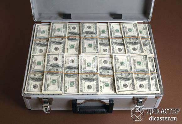 purse-503958_1280