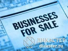 Почему старые владельцы решают продать бизнес?