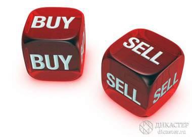 Продажа бизнеса: 4 непростительных ошибки продавца