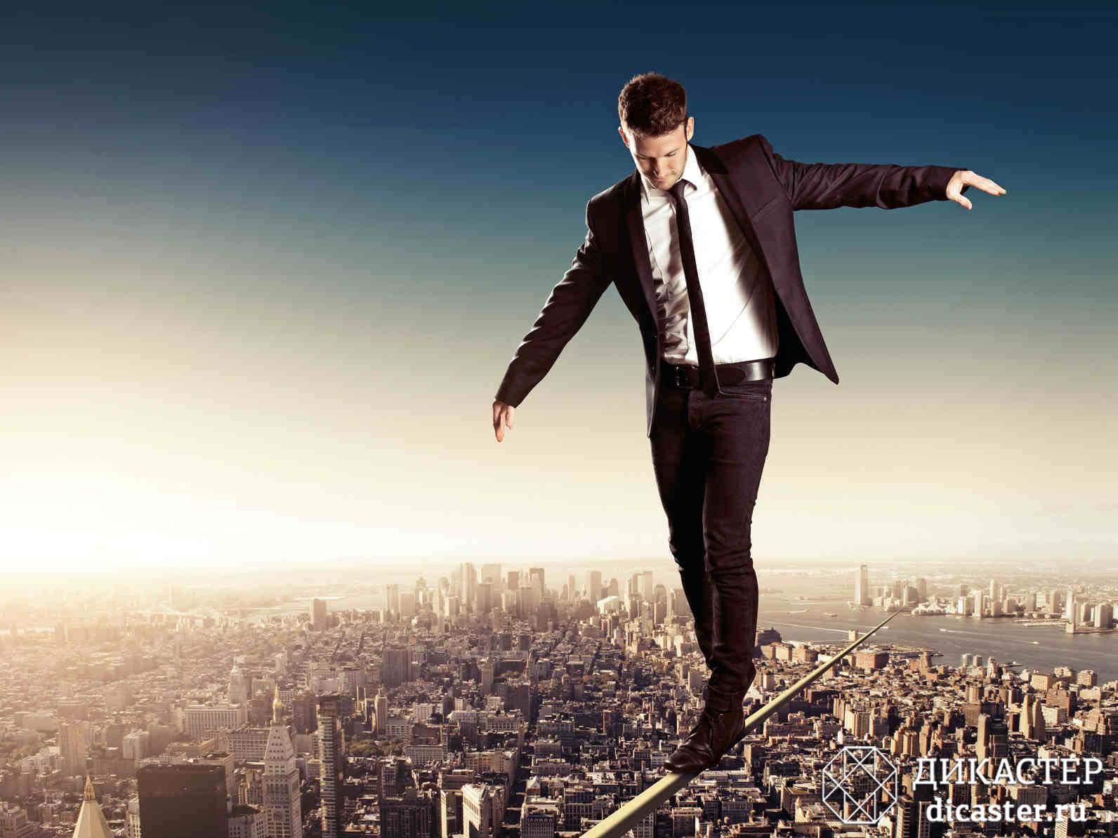 riski-pri-pokupke-gotovogo-biznesa