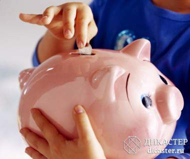 7 способов сэкономить на кредите для малого бизнеса