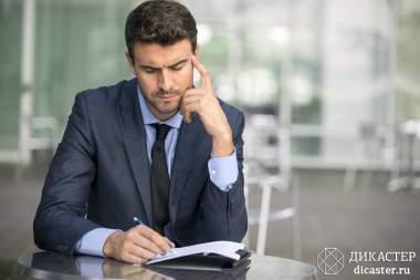 Сколько стоит готовый бизнес: статистика и личный опыт бизнес-брокера
