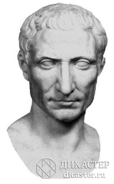 Принципы великих. Гай Юлий Цезарь