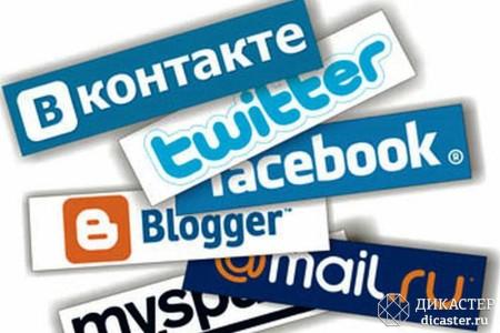 как заработать на увлечении социальными сетями
