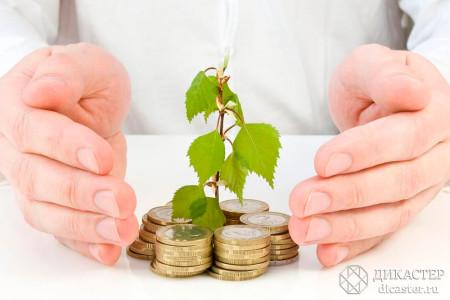 старт нового бизнеса. как сэкономить в самом начале?