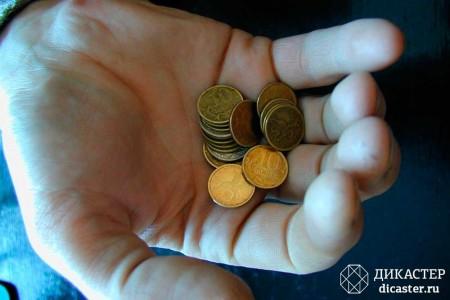 сегментирование рынка по уровню доходов и направленный маркетинг