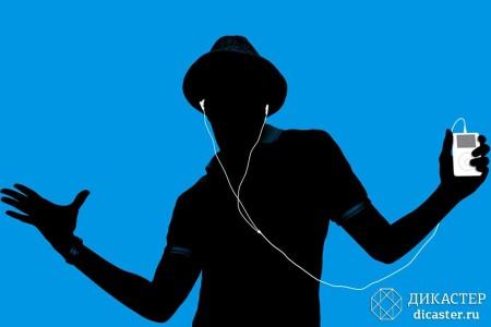 как не нарушить авторские права на музыку, используемую в вашем заведении