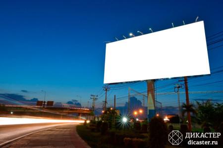 как самостоятельно сделать рекламу для своего бизнеса