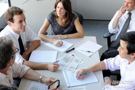 как правильно провести деловое совещание советы