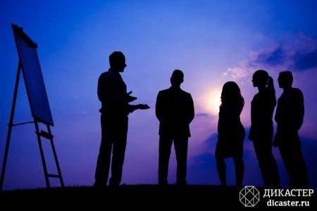 правила организации и проведения деловых совещаний
