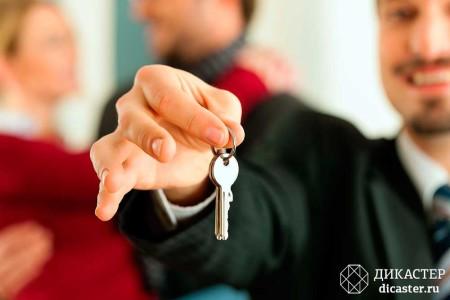 продажи на рынке недвижимости - основные ошибки и как их избежать