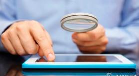 9 сайтов, через которые вы можете бесплатно проверить любое юридическое лицо