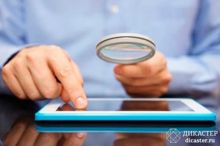 как проверить юридическое лицо - бесплатные сайты для проверки контрагента