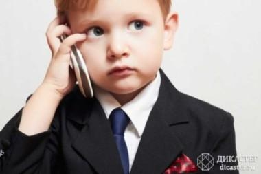 6 уроков бизнеса, которые вы могли бы дать своему ребенку