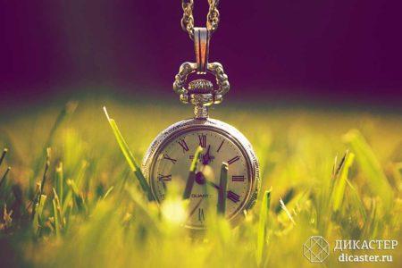как экономить время каждый день - 16 советов