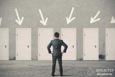 Как выбирать сотрудников? Кого из них стоит сохранять? Как вычислить лентяев?