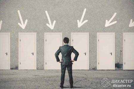 как выбирать сотрудников и как решать, кого из них сохранять
