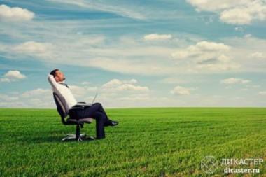 Выходные успешного человека: 10 отличий от обычных выходных