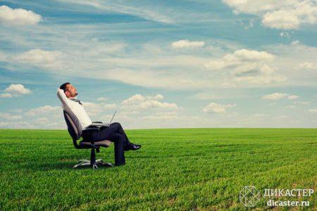 чем выходные успешного человека отличаются от обычных выходных?