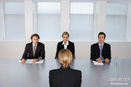 причины не нанимать сотрудника, даже если он вполне квалифицирован